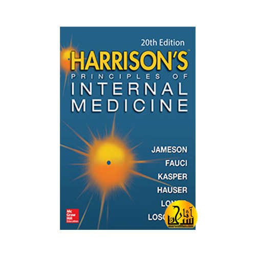 کتاب Harrison's Principles of Internal Medicine, 20th Edition
