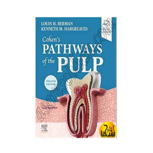 Cohen's Pathways of the Pulp 12th Edition
